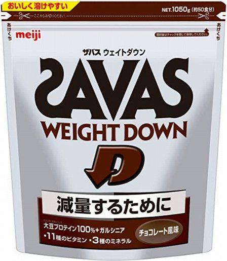明治 ザバス(SAVAS) ウェイトダウン チョコレート風味