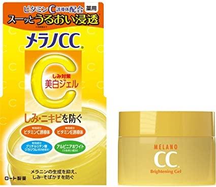 メラノCC 【医薬部外品】薬用しみ対策美白ジェル 美容液