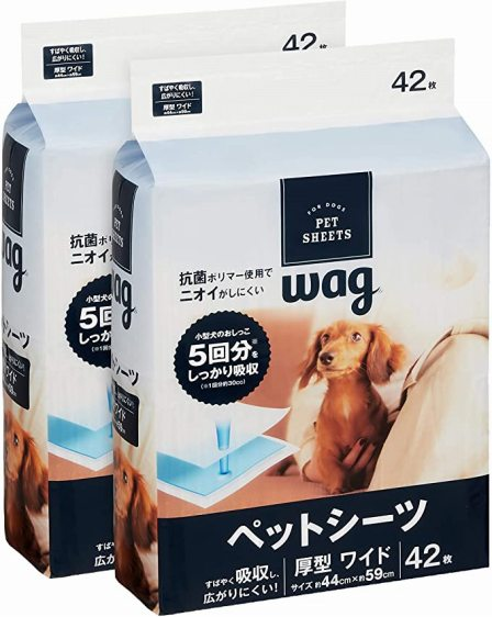 [Amazonブランド]Wag ペットシーツ 厚型 ワイド