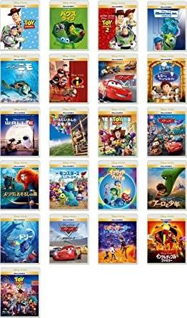 ディズニー・ピクサー MovieNEXコンプリート21巻セット