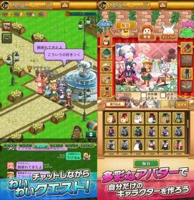 剣と魔法のログレスのゲームプレイ画像