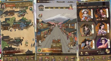 商人放浪記のゲームレビュー画像2