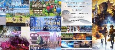 アナザーエデンのゲームレビュー画像2