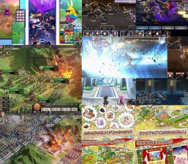 マップが広いゲームアプリ【自由度の高いオープンワールド スマホRPG】
