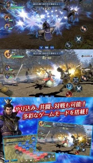 真三國無双のゲームレビュー画像