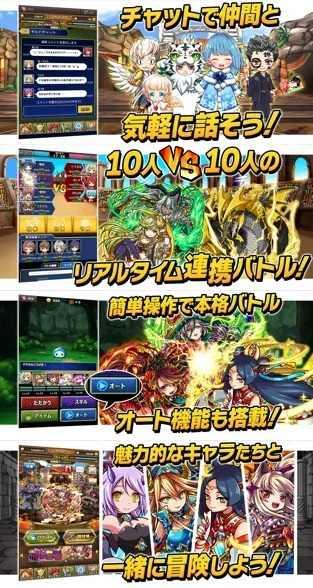ミリオンモンスターのゲームレビュー画像