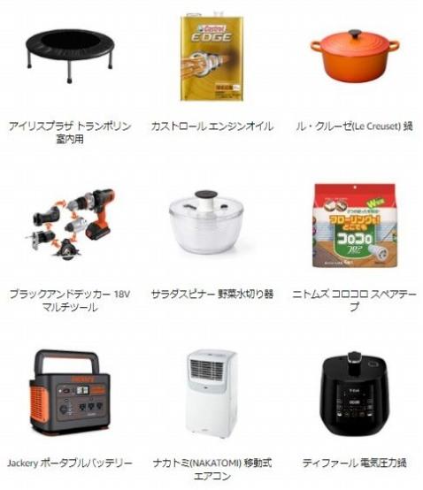 【ジャンル別】Amazonプライムデー2021目玉商品おすすめランキング【買うべきもの・お得な買い方で攻略】