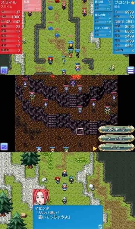 テンミリオンZEROのゲームレビュー画像