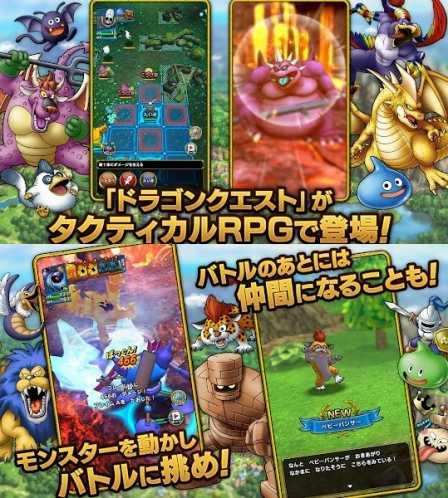 ドラゴンクエストタクトのゲームレビュー画像
