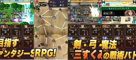 キングダムオーダーのゲームレビュー画像