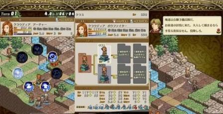 マーセナリーズサーガ1のゲームレビュー画像