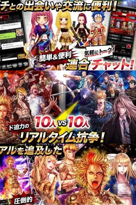 喧嘩道のゲームレビュー画像