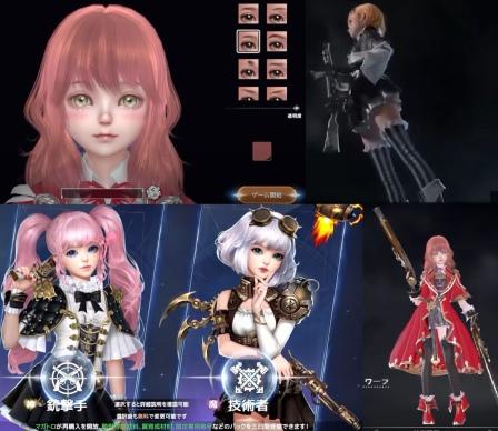 フォーセイクンワールド 神魔転生のゲームレビュー画像5