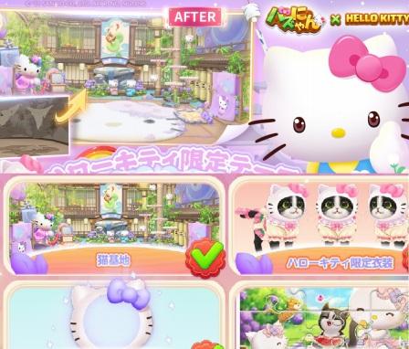 パズにゃんのゲームレビュー画像3
