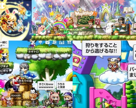 メイプルストーリーMのゲームレビュー画像2