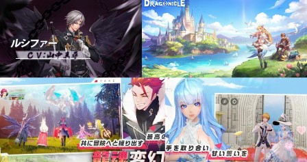 Dragonicle:ドラゴンガーディアンのゲームレビュー画像2