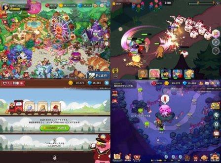 クッキーラン:キングダムのゲームレビュー画像1