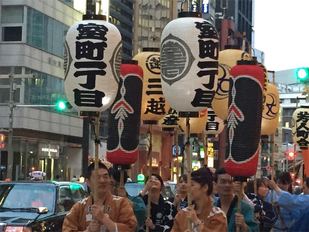 f:id:kamome-to-machi:20170513235113j:image
