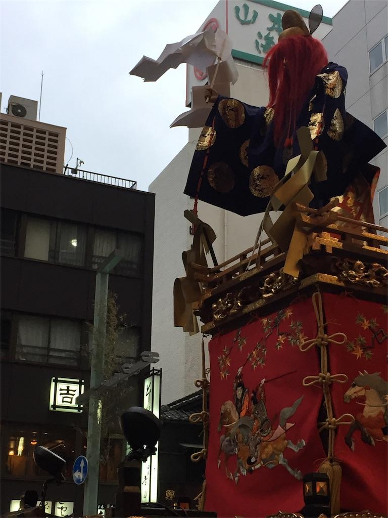 f:id:kamome-to-machi:20170513235143j:image