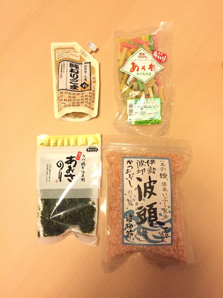 f:id:kamome-to-machi:20170518202008j:image