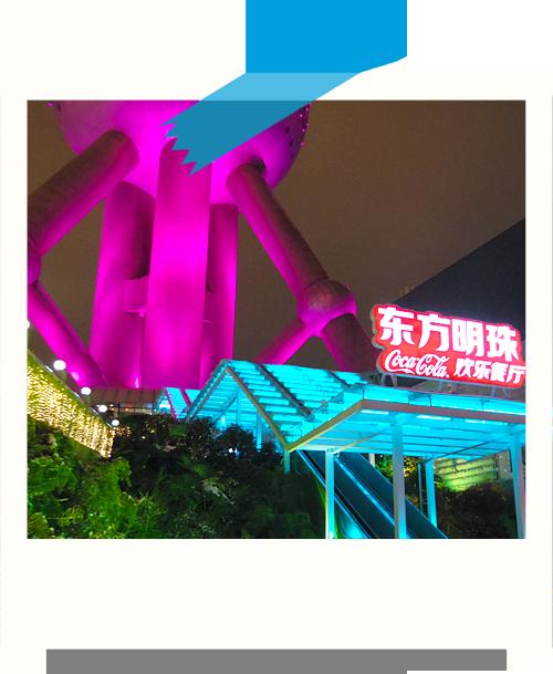 f:id:kamome-travel:20180202185849p:image