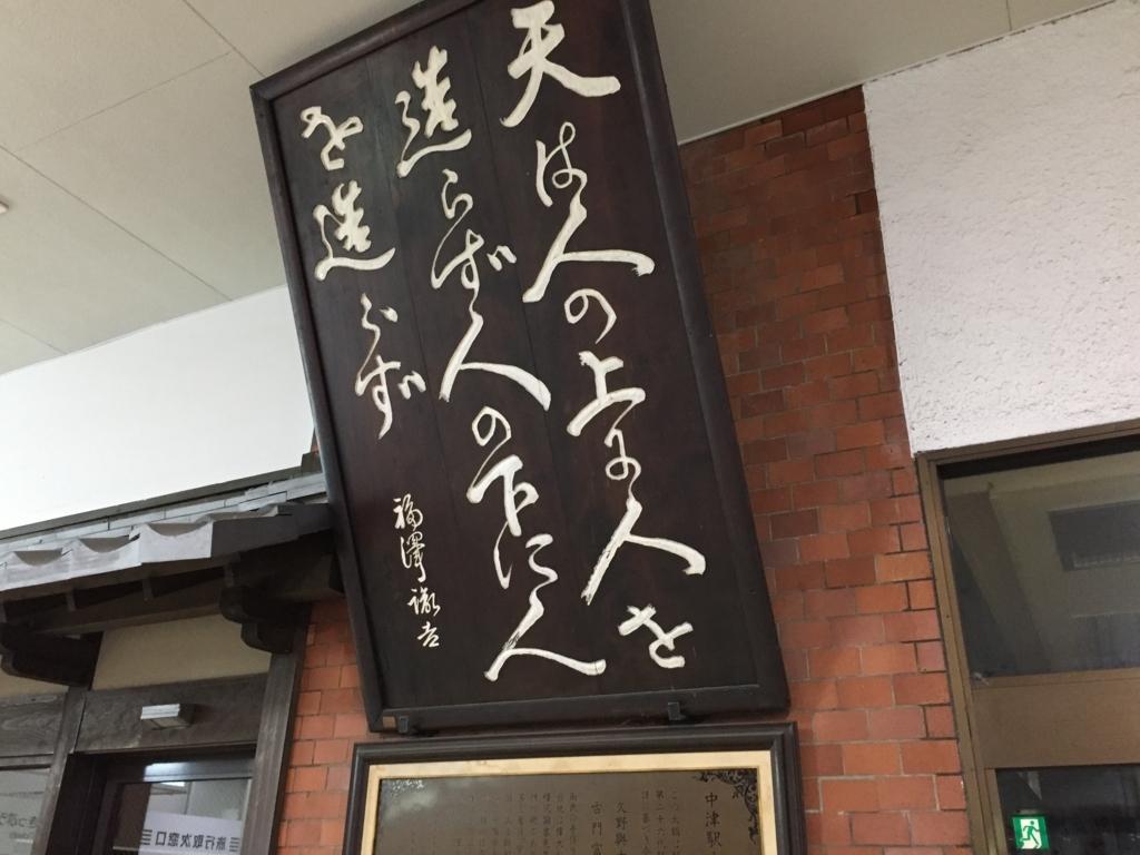f:id:kamome_oita:20170708232326j:plain