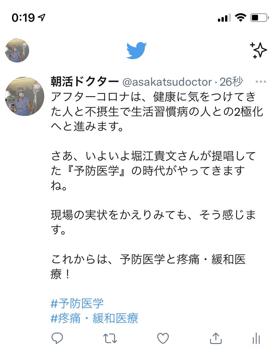 f:id:kamome_oita:20210818002119j:plain