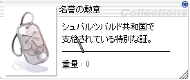 f:id:kamomen1357:20210405110433p:plain