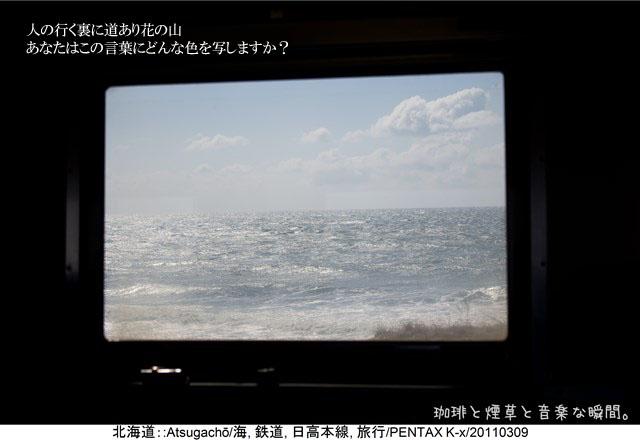 f:id:kamomenotoushi:20160611121207j:plain