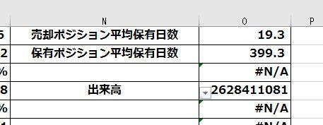 f:id:kamomenotoushi:20160612171332j:plain