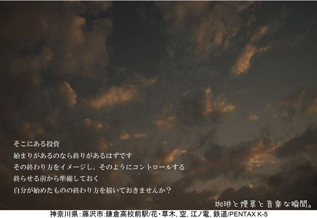 f:id:kamomenotoushi:20160813231135j:plain