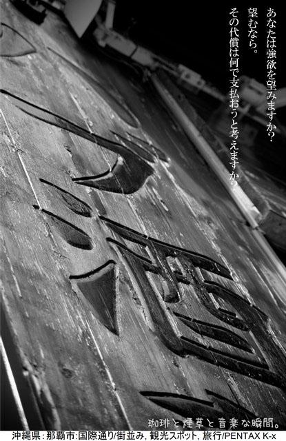 f:id:kamomenotoushi:20161220200711j:plain