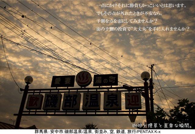 f:id:kamomenotoushi:20170107155856j:plain