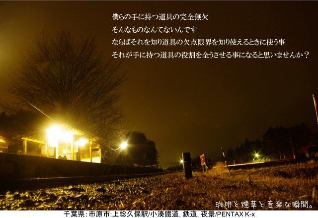 f:id:kamomenotoushi:20170114190743j:plain