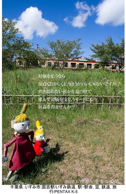 f:id:kamomenotoushi:20170129005734j:plain