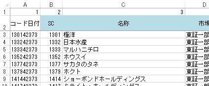 f:id:kamomenotoushi:20170605213104j:plain