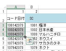 f:id:kamomenotoushi:20170605213238j:plain