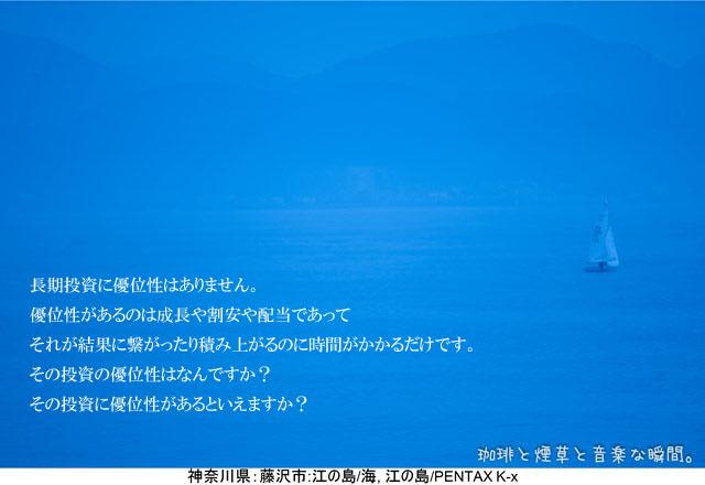f:id:kamomenotoushi:20170726195413j:plain