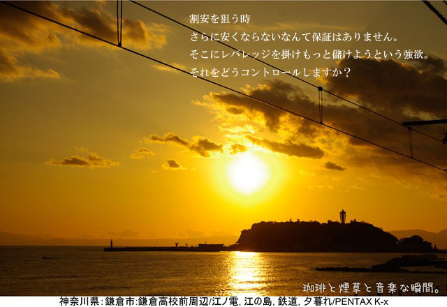 f:id:kamomenotoushi:20170910201616j:plain