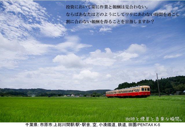 f:id:kamomenotoushi:20171103044111j:plain