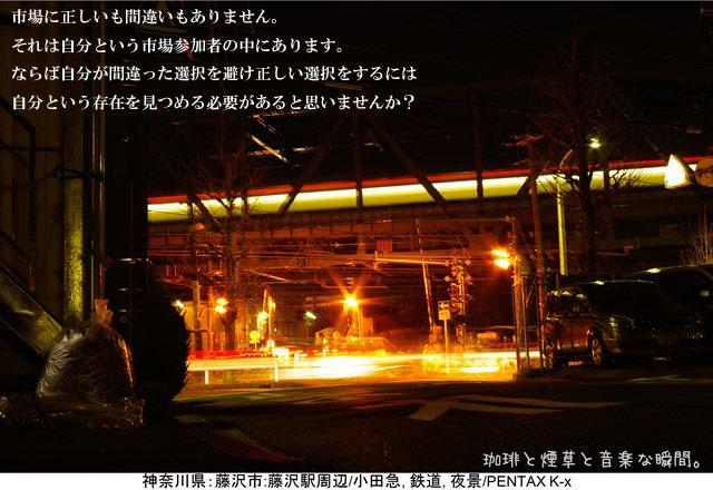 f:id:kamomenotoushi:20180121123507j:plain