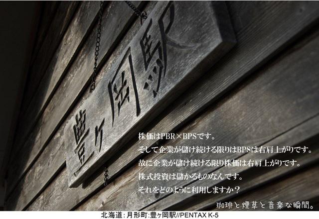 f:id:kamomenotoushi:20190521211636j:plain