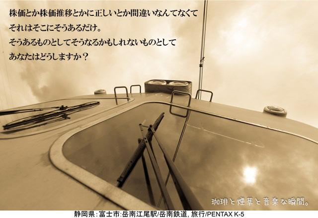 f:id:kamomenotoushi:20190822203443j:plain