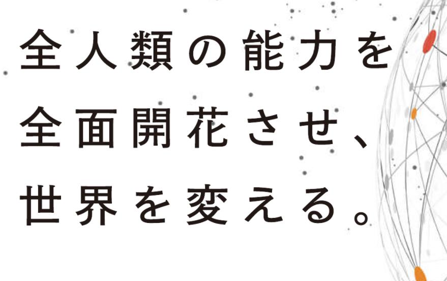 f:id:kamomenotoushi:20210710150116p:plain