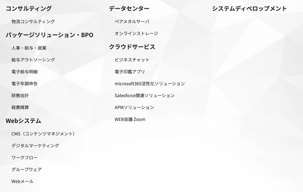 f:id:kamomenotoushi:20210915133638p:plain