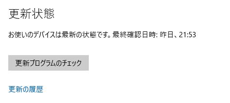 f:id:kamonabesan:20170109110602p:plain