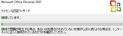 f:id:kamonabesan:20170915133351p:plain