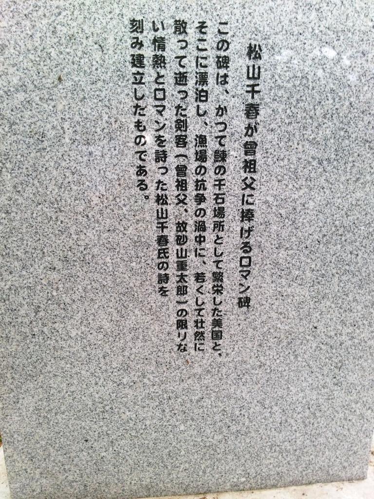 f:id:kamonji224:20160819222154j:plain