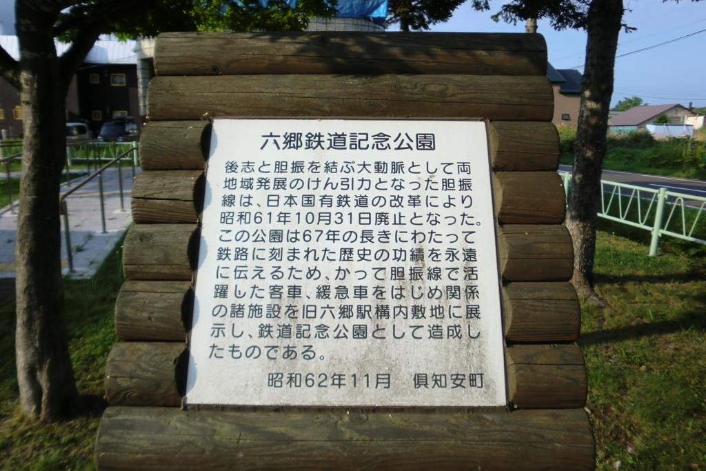 f:id:kamonji224:20160913214124j:plain