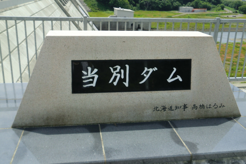f:id:kamonji224:20160924220749j:plain
